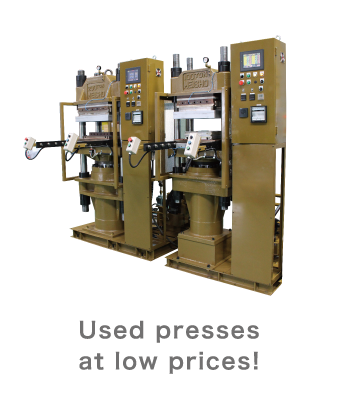 Used presses at low prices!